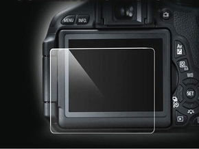 MAS Screen Protector Nikon D5200